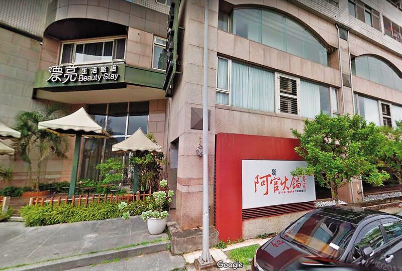 阿官火鍋和漂亮旅店負責人在當地頗有勢力,堪稱是花蓮最大的餐旅家族。