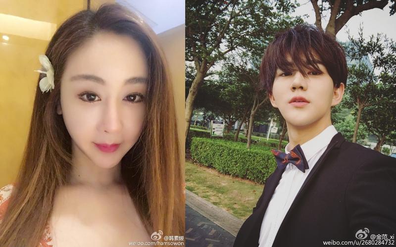 韓星韓素媛嫁給中國男友,兩人相差18歲。