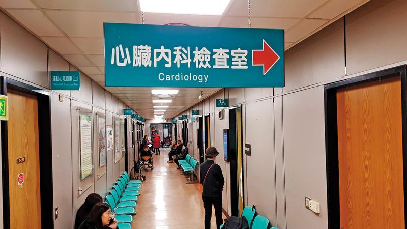 病患家屬嚴重質疑院方的醫療處置不當。圖為萬芳醫院心臟內科檢查室。