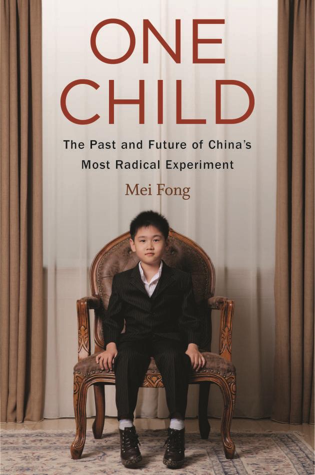《獨生》的英文版封面是一張代表一胎化政策的「中國小皇帝」。