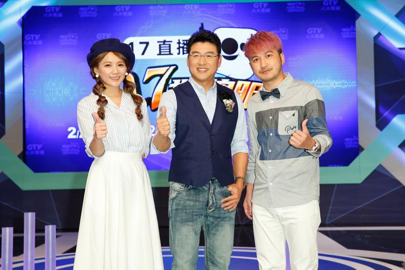 解婕翎(左起)、謝震武、KID攜手主持節目。