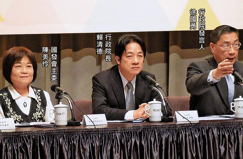 行政院長賴清德喊出2年內至少孕育出1家台灣的「獨角獸企業」的目標。(行政院提供)