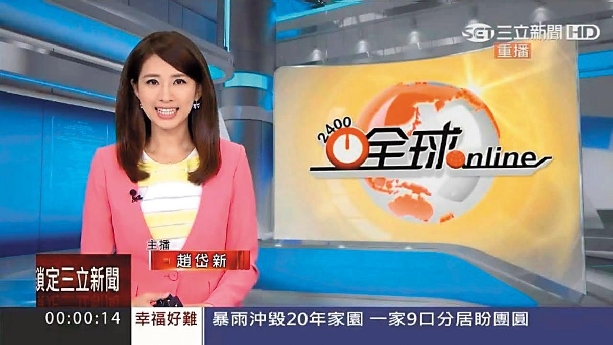 趙岱新是三立的新主播,雖然粉絲人數不多,但看得出來台內有在力捧。(翻攝自三立)