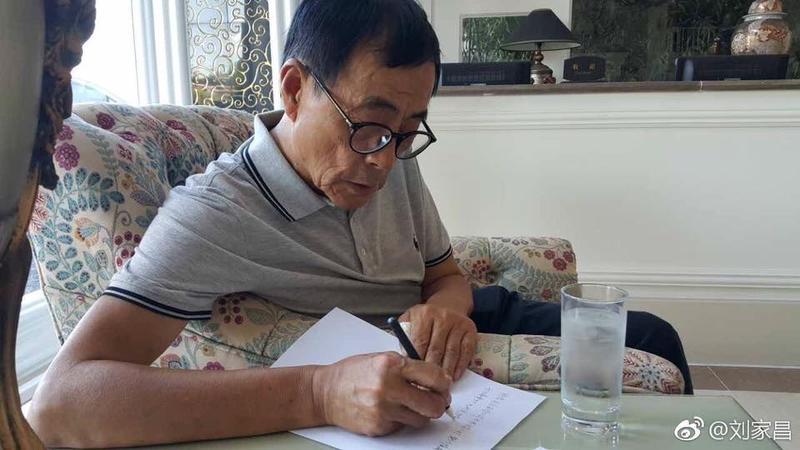 劉家昌今與兒子劉子千開記者會,合體讓家醜灰飛煙滅。