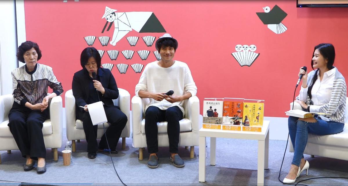 《帶媽媽去旅行》作者太源晙與母親韓東益。