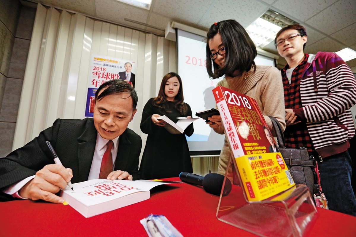 雪球股達人溫國信(左)擁有一票書迷。