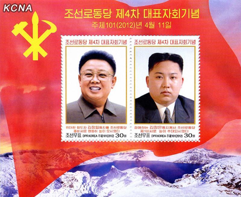 外媒報導,金正日與金正恩父子曾持有巴西假護照。圖為平壤發行的領導人郵票。(東方IC)