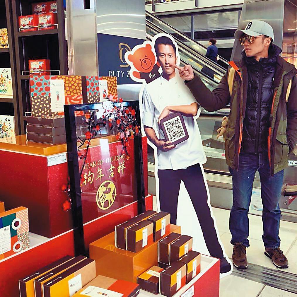 變身型男主廚的謝霆鋒也推出自己的餅乾品牌「鋒味曲奇」,標榜可以吃到人生各種滋味,成為香港近期的人氣土產。(翻攝自chefniccookies IG)