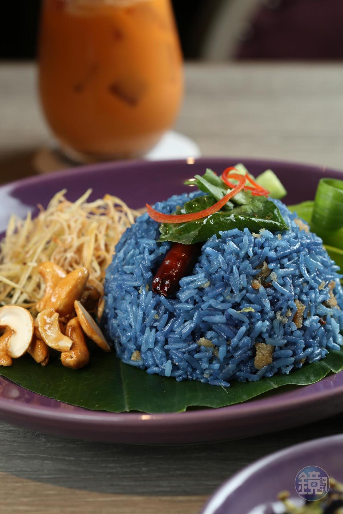 「蝶豆花香飯」用泰國進口的乾燥蝶豆花泡水煮飯,拌入香油,味道類似熟悉的油飯。(200元/份)