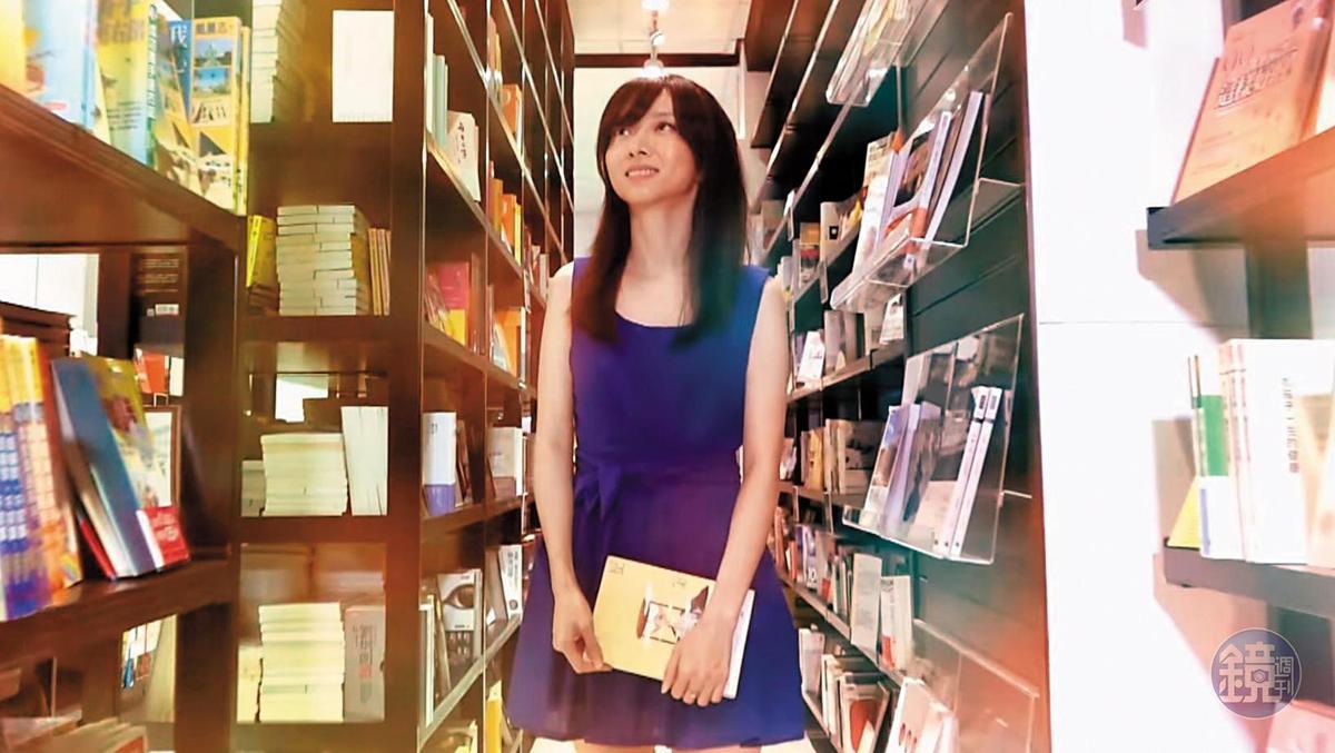 《鬥魚》改編自網路作家洛心的小說《小雛菊》。