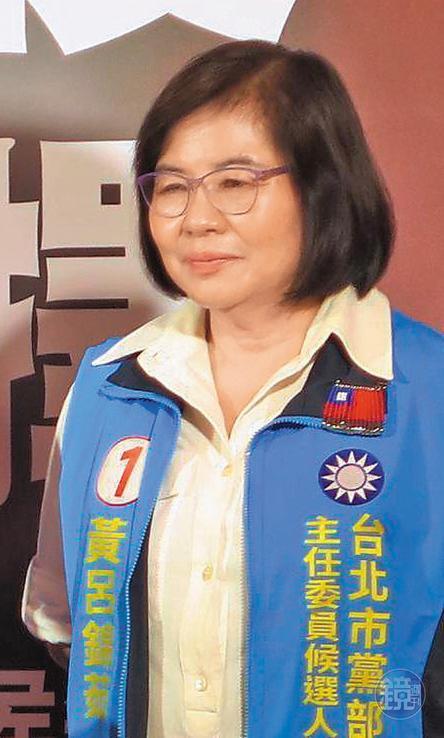 蔣萬安宣布不參選後,台北市黨部主委黃呂錦茹(圖)找上網紅「錕P」李錫錕,探詢其意願。