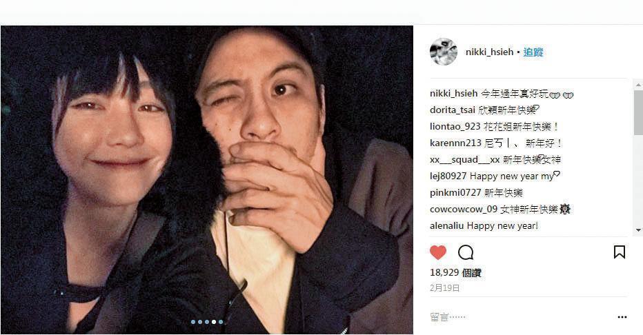 之前謝欣穎在IG上公布新男友,2人甜蜜合照;男生的暱稱是D先生。(翻攝自謝欣穎IG)
