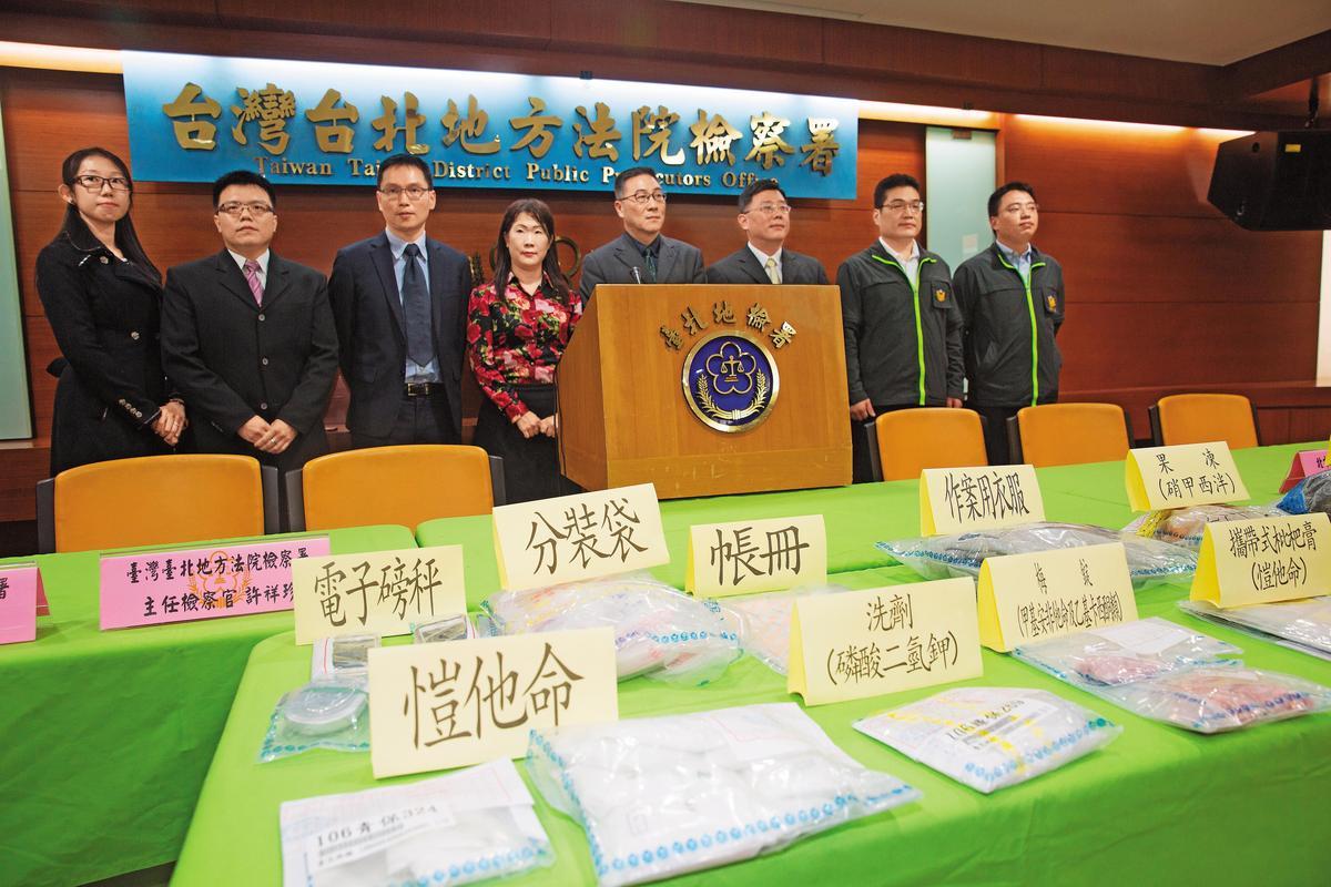 台北地檢署偵辦W飯店毒趴案,事後從小模身上驗出高達9種毒品,其中2種屬於她個人長期施用。