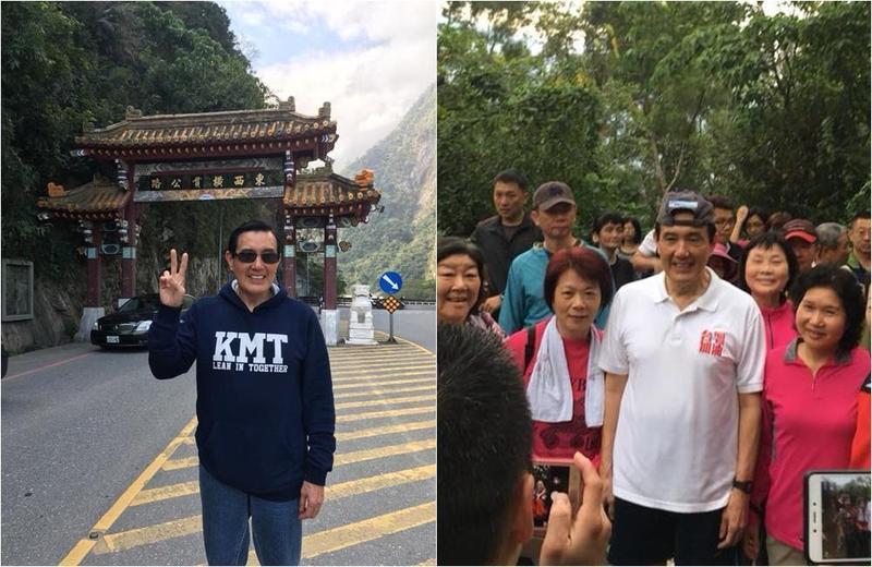 前總統馬英九在上週搭乘莒光號到花蓮遊玩,並在臉書上放上自己的行程規劃。(翻攝馬英九粉絲專頁)