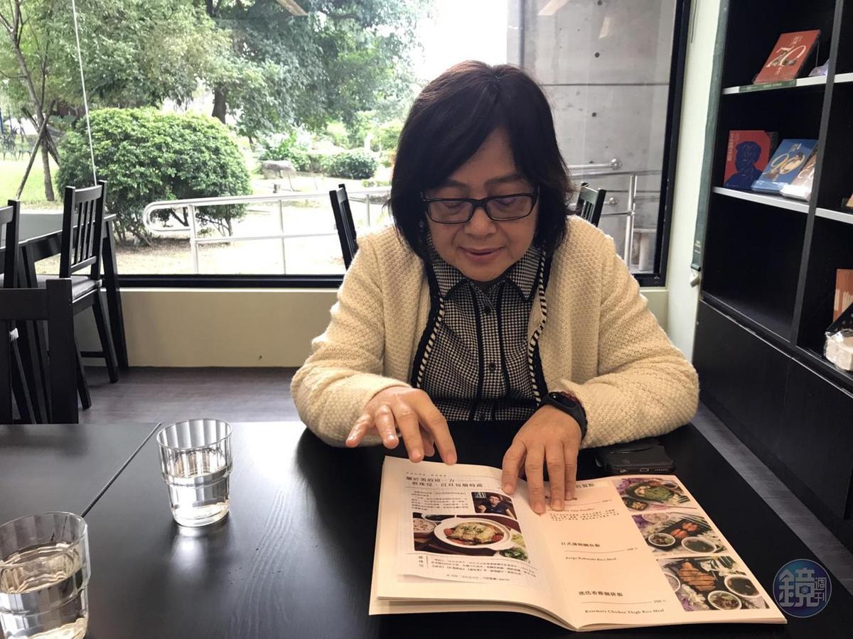 紀州庵文學森林館長封德屏,是催生「作家私房菜系列」的重要角色,她已把朱全斌的私房燻魚納入文學味濃厚的菜單上。