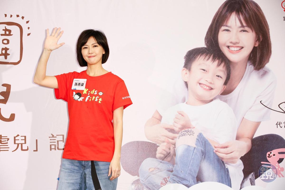 孫燕姿挺4月肚出席公益活動記者會,透露自己已經過了懷孕害喜的過程,前3個月胖了3公斤。