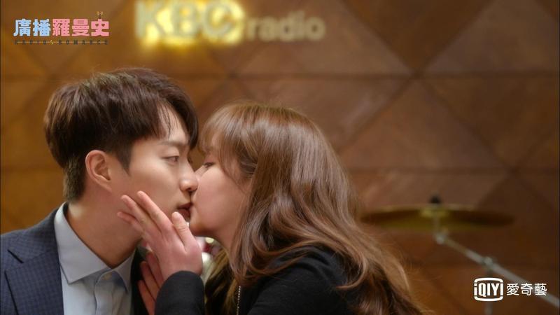 《廣播羅曼史》裡金所炫主動吻上斗俊,確認彼此真心。(愛奇藝台灣站提供)