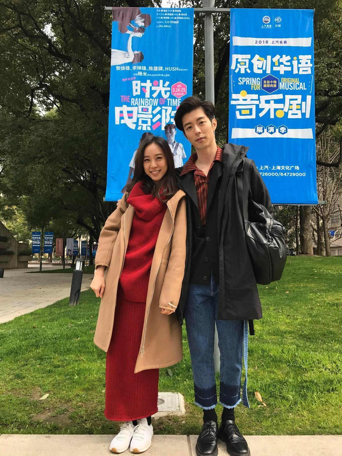 劉容嘉與廖允杰在《時光電影院》中扮夫妻,2人將攜手前進上海演出。(時光電影院提供)