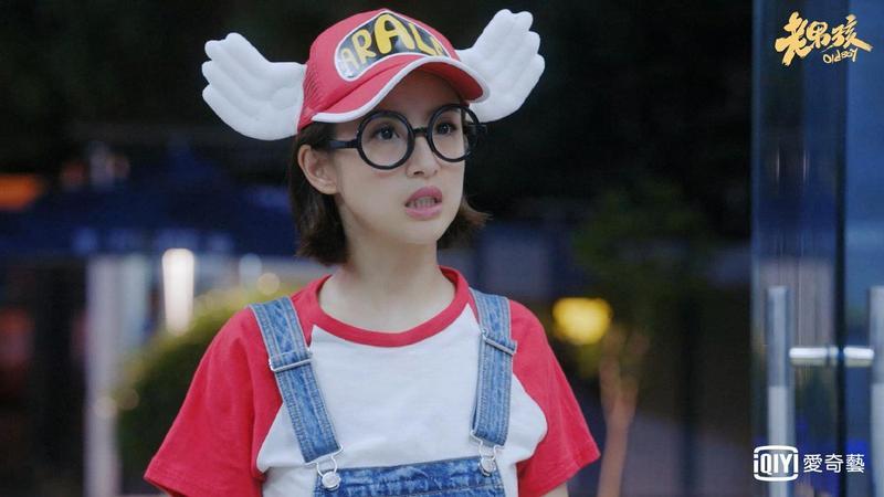 林依晨在戲中演麻辣女教師,還扮了丁小雨look。(愛奇藝台灣站提供)