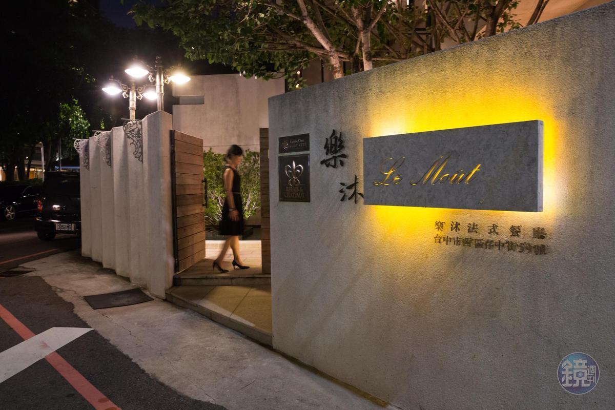 台灣第一間進入「亞洲50最佳餐廳」的樂沐法式餐廳,即將在年底熄燈號。