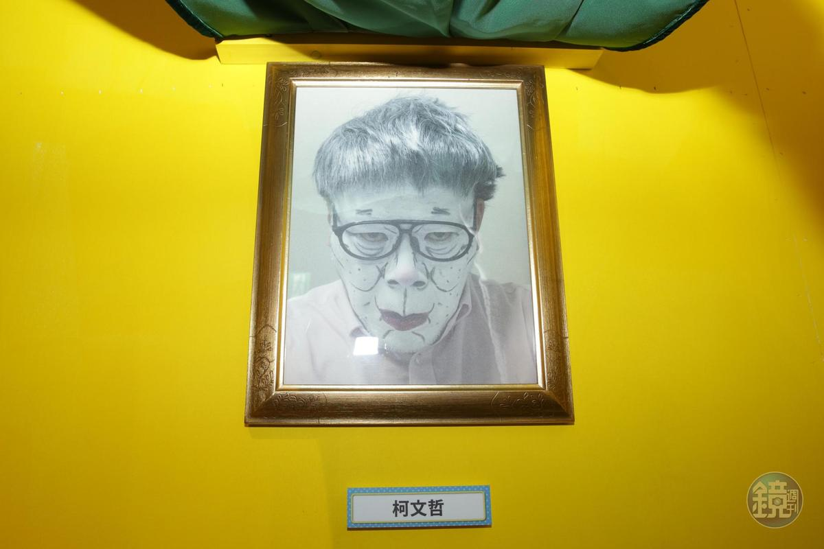 酷奇Cookie超有名的「超相像明星臉」系列,選擇了台北市長柯文哲來模仿。