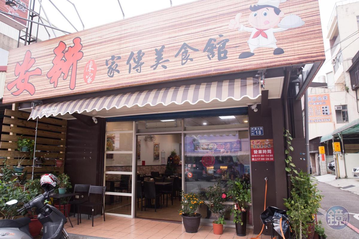 開幕才1年的陳家安耕家傳美食館,非餐尖峰時段仍有不客人上門。