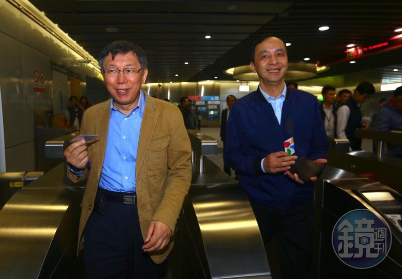 台北市長柯文哲(左)和新北市長朱立倫(右)12日一同搭乘捷運到大安森林公園捷運站,出席「公共運輸定期票」發布記者會。