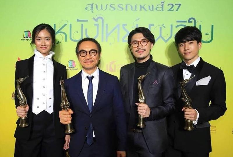 拿獎的Aokbab(左起)、最佳男配角得主Thaneth Warakulnukroh、導演Baz及Nonkul一起合影。(GDH臉書)