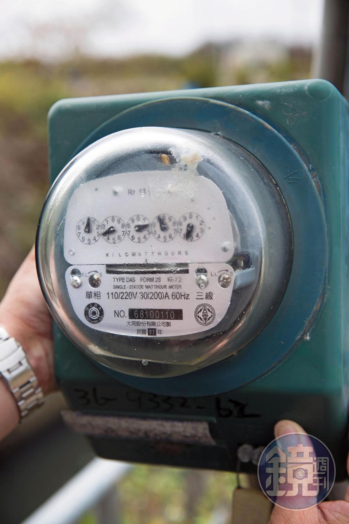 最常見的竊電手法,是改變電錶內部構造,但台電會稽查用電異常的用戶。