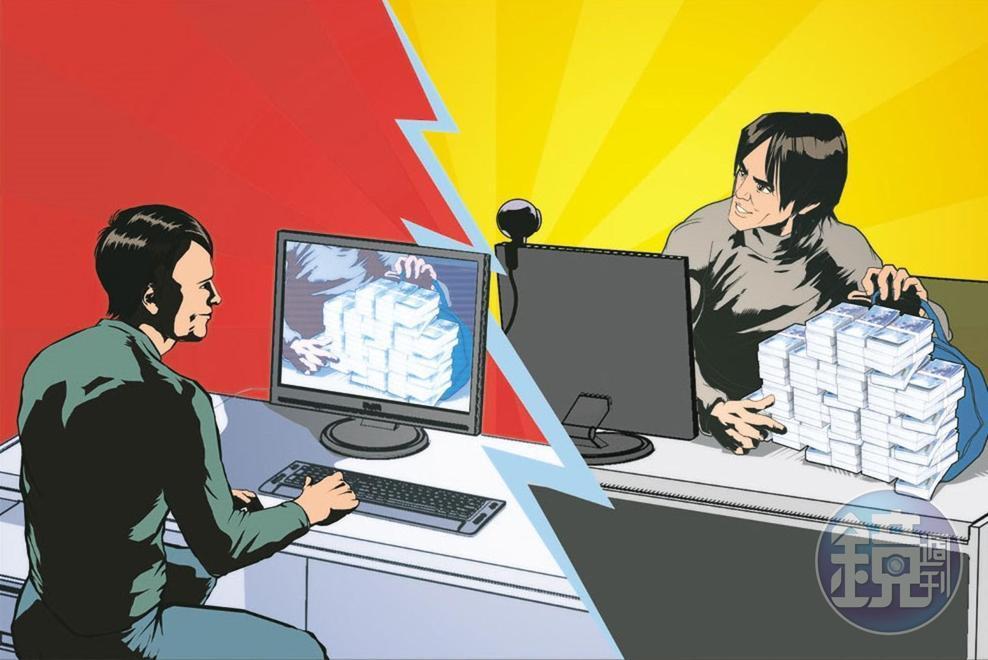 黃嫌等人以視訊方式秀出500萬元現金,取信比特幣賣家。