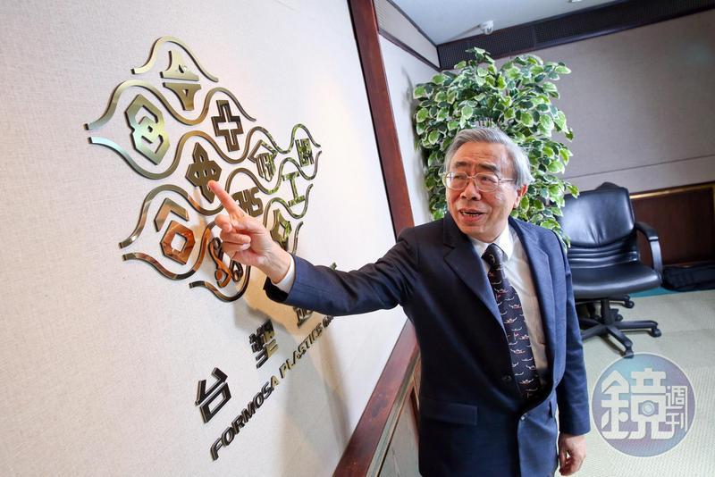 王家人去年進入「管理中心」退居幕後,過渡期只有王文淵兼任行政中心總裁。