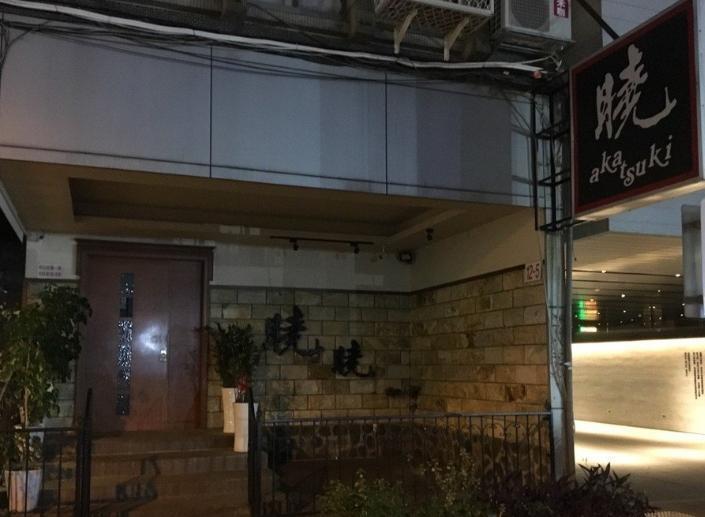 巫女經營的曉曉酒店疑似行賄員警遭調查。(翻攝畫面)