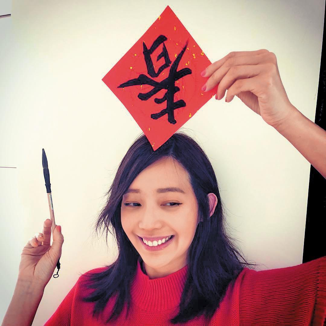 姚元浩今年過新年時開心寫的春字,與王心恬(圖)po在IG上的照片是同一張。(翻攝自王心恬IG)