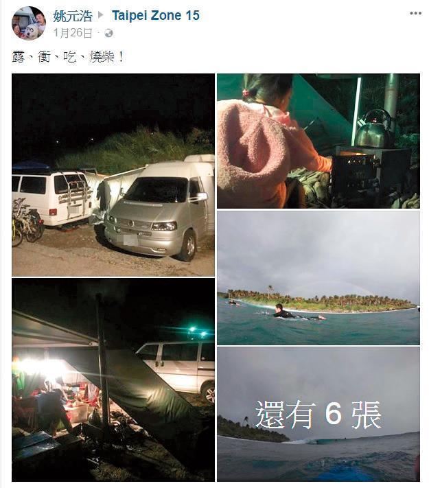 姚元浩曾在臉書上po出他心愛的露營車,即是載著王心恬趴趴走的那輛,此車也上過媒體。(翻攝自姚元浩臉書)
