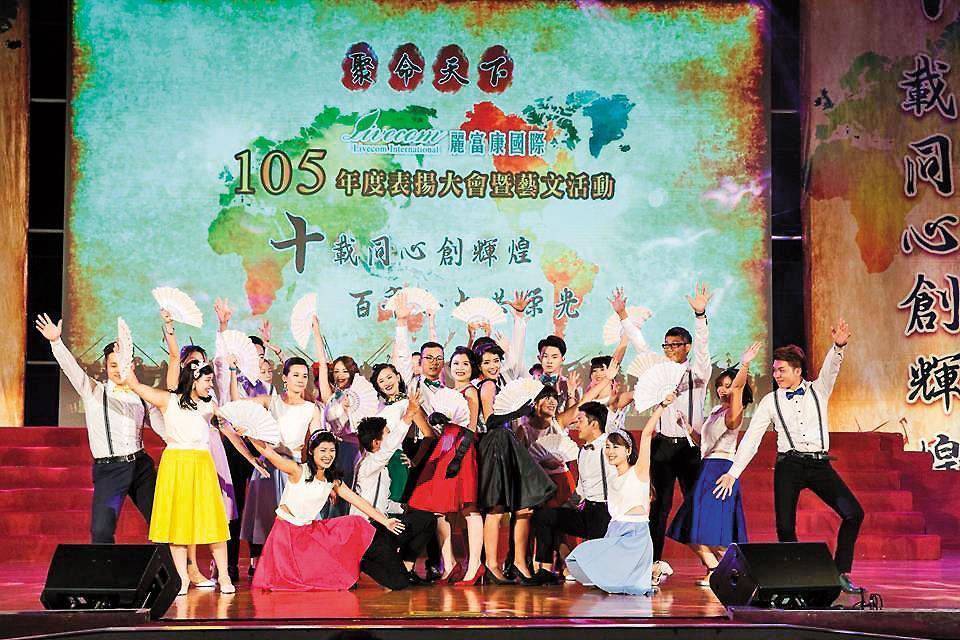 麗富康網頁上放滿春酒、表揚大會等光鮮亮麗的照片,會員人數超過2萬人。(翻攝麗富康官網)