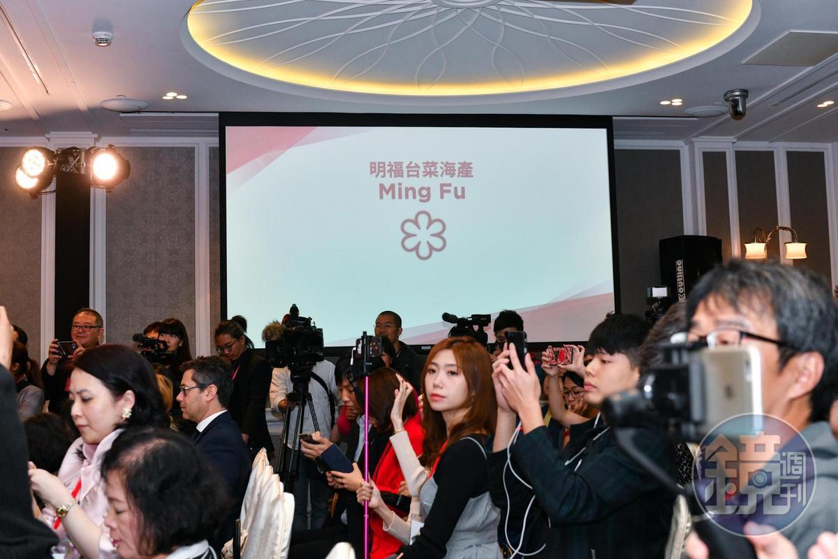 2018年台北米其林名單公布,明福台菜獲得米其林一星。