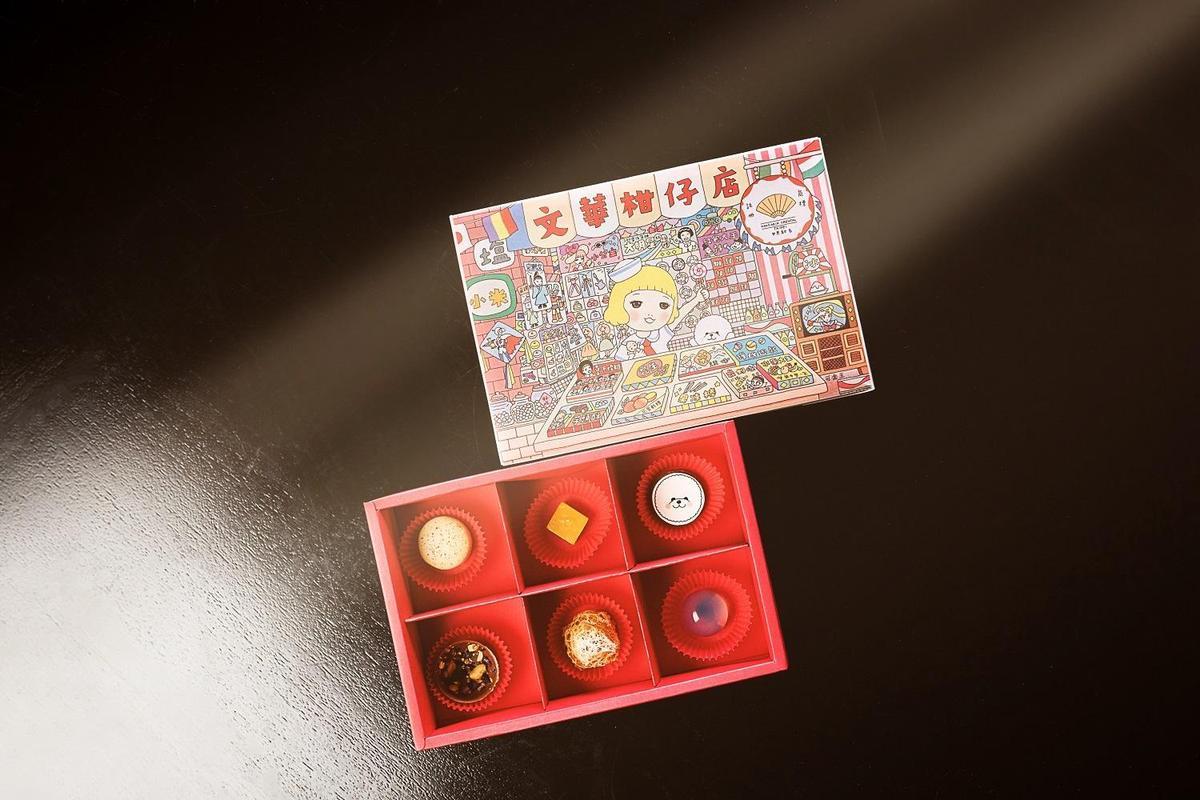 甜點「柑仔店」有6種不同小甜點,用趣味的概念包裝,色彩豐富充滿童心。(凌時差提供)