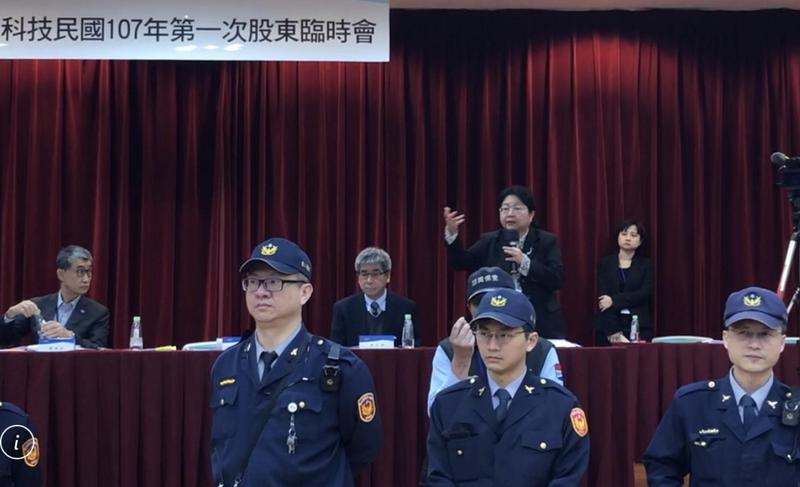股票上市公司蔚華科技3月14日舉行臨時股東會,市場派代表當選董事後,爆發遭阻止就任的違法爭議。(讀者提供)