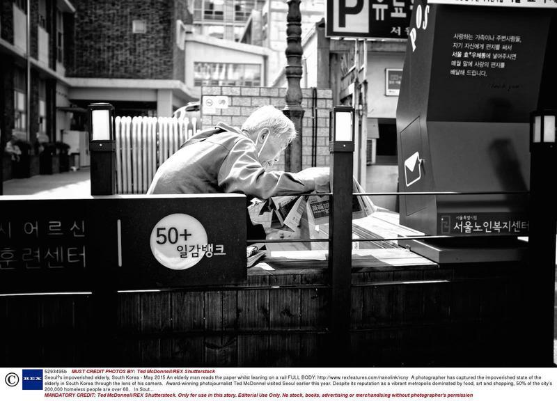 南韓繁盛的經濟表象下,隱藏著老人貧窮問題。(東方IC)