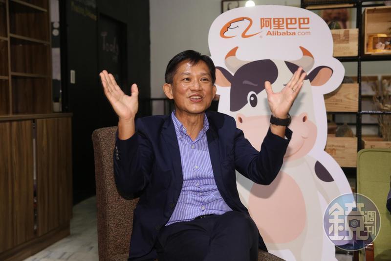 阿里巴巴設國際交易市場,協助台灣中小企業跨入電商。圖為阿里巴巴B2B台灣暨香港總經理傅紀清。