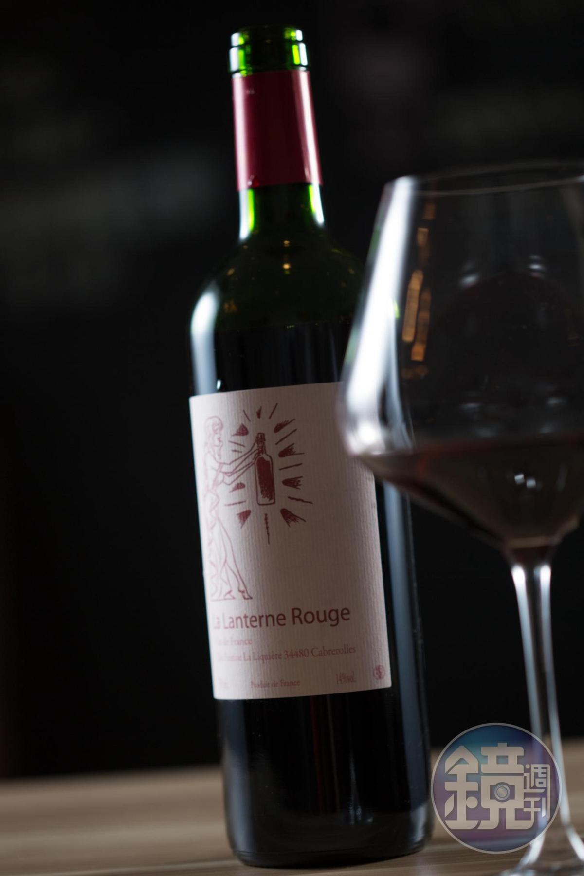紫紅漿果色澤的「Clos Fantine, Lanterne Rouge, Languedoc France, 2015」,揉合馥麗花香及漿果氣味,風味辨識度高,極具個性。(1,550元/瓶)