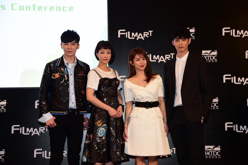 李國毅、謝欣穎、郭書瑤、曹佑寧出席香港影視節活動。(歐銻銻娛樂提供)