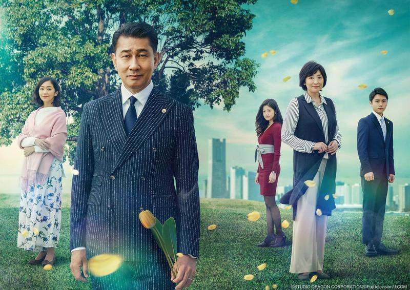 翻拍自同名韓劇的《記憶》,找來日本資深演員中井貴一(左二)擔綱主演,將在KKTV與日本同步零時差播出。(KKTV提供)
