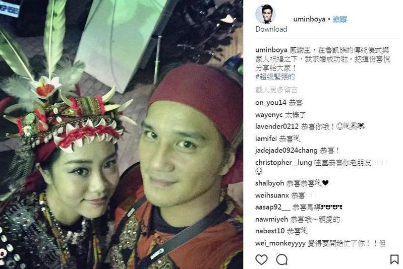馬志翔在IG宣布跟圈外女友結婚。(翻攝馬志翔IG)