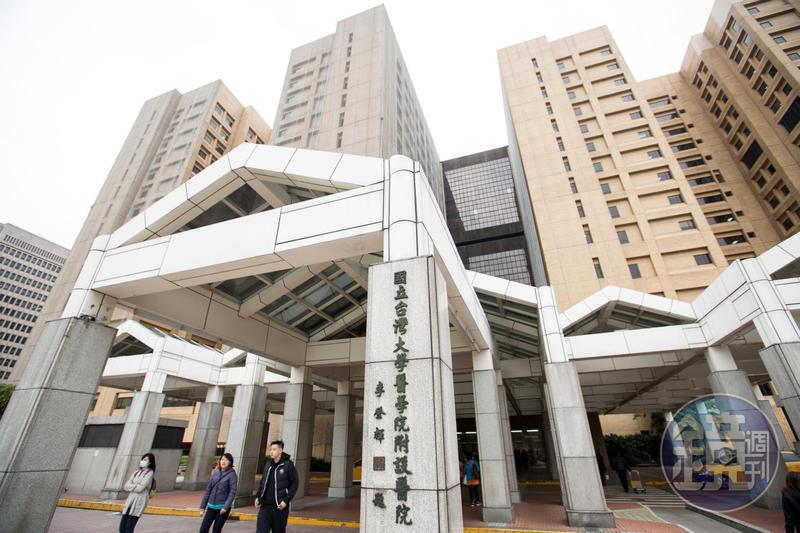 長相俊俏的台大醫院黃姓醫師日前遭妻子控告與同事到汽車旅館偷腥。圖為台大醫院外觀。