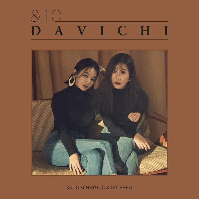韓國兩人組合Davichi有鐵肺女聲稱號,即將於四月一日來台舉辦演唱會,KKTIX 及全台全家便利商店均可買票。(翻攝自Davichi臉書)