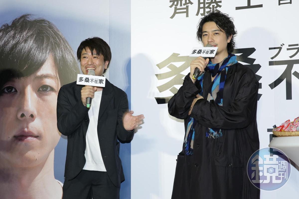 《多桑不在家》改編自橋本幸二(左)先生的真實經歷,他今日特地到場,謙虛說自己的臉是高橋一生的兩倍,不敢比帥。