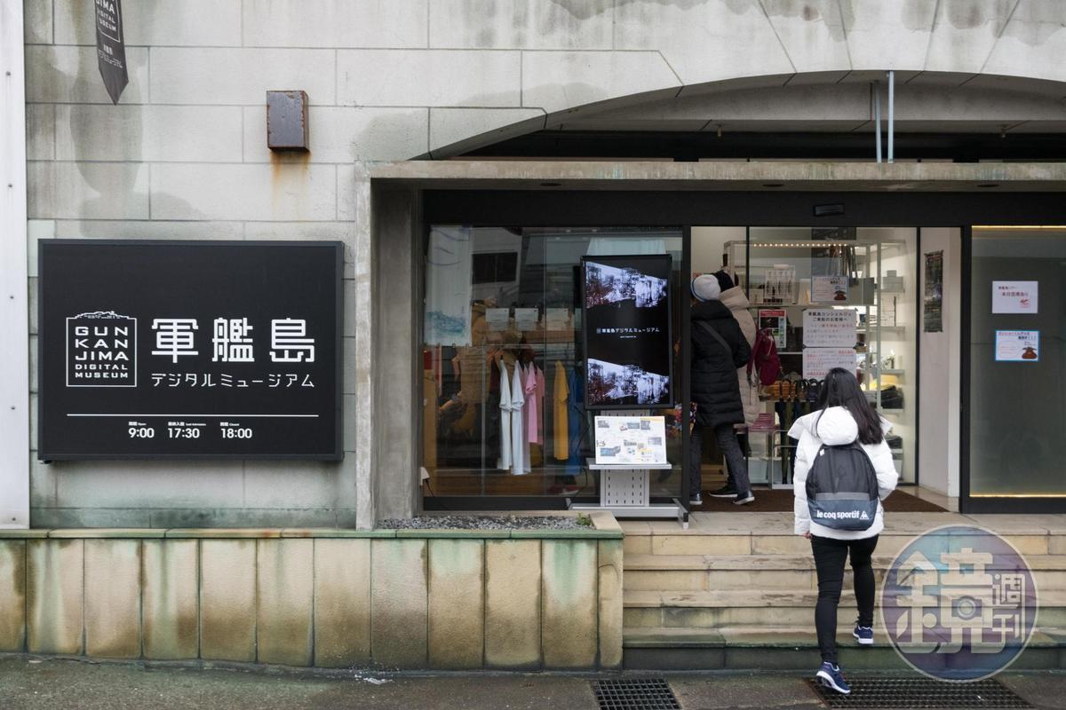 軍艦島數位博物館位在長崎市的常盤港附近,很值得一看。