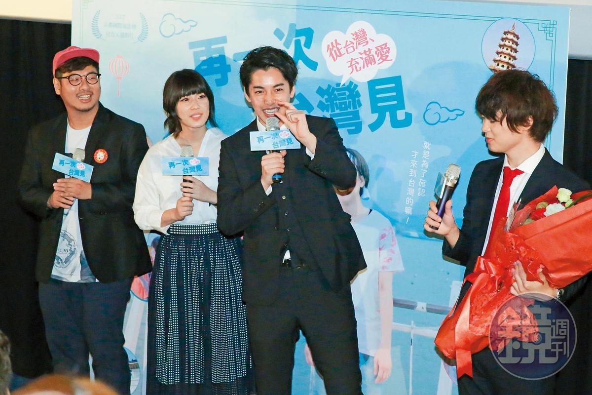 電影《再一次,台灣見》是林思宇(左)首部電影,她與導演三原慧悟(右)及男主角大野拓朗(中)到戲院跟影迷相見歡。