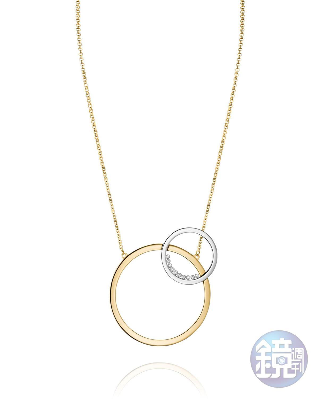 VITA FEDE X TAST獨家聯名款:Sole雙色大小半環鑽項鍊NT$16,500。